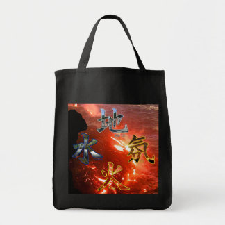 Kanji: Four Elements - Grocery Tote #1 Tote Bag