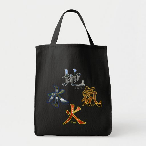 Kanji: Four Elements - Grocery Tote #2 Tote Bags