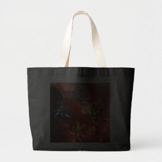 Kanji: Four Elements - Jumbo Tote #1 Canvas Bags