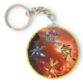 Kanji: Four Elements - Keychain keychain