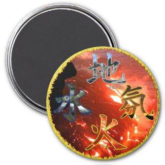 Kanji: Four Elements - Magnet #2 magnet