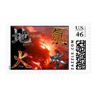 Kanji: Four Elements - Postage #1 stamp