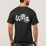 Kanji - France - T-Shirt