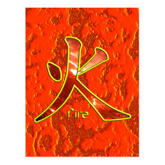 Kanji: Fuego - postal