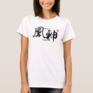 Kanji - Fujin Japanese god of the wind - T-Shirt