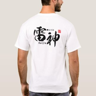 Kanji - Fujin Raijin - Wind God and Thunder God - T-Shirt