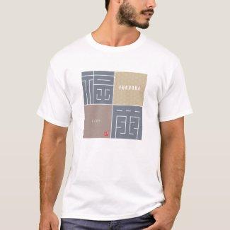 Kanji - Fukuoka - T-Shirt