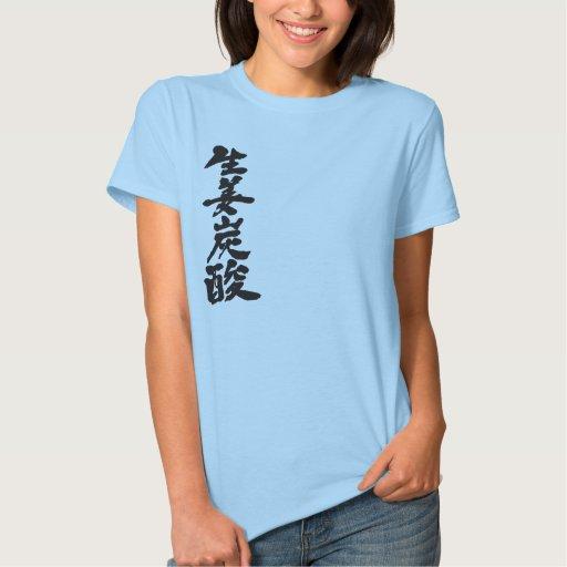 [Kanji] ginger ale Shirts