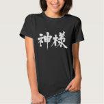 [Kanji] God Tshirt brushed kanji