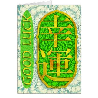 Kanji Good Luck Card