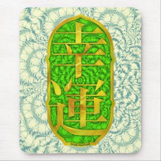 Kanji Good Luck Mouse Pad