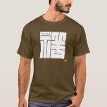 Kanji -Good omen - T-Shirt