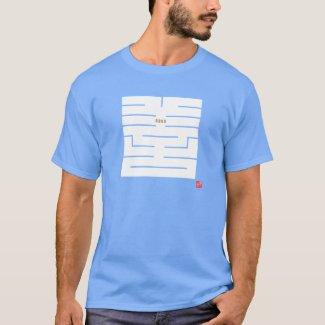 Kanji -Good - T-Shirt