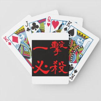 KANJI goods mortal blow (ichigeki hissatsu) Bicycle Playing Cards