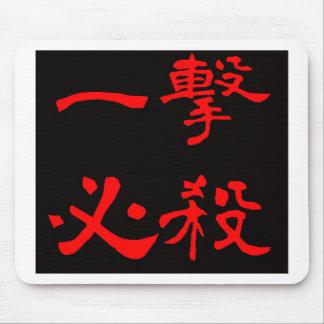 KANJI goods mortal blow (ichigeki hissatsu) Mouse Pad