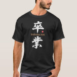 Kanji - Graduation - T-Shirt