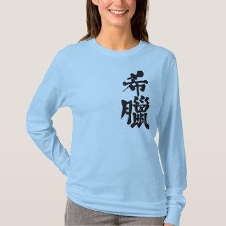 [Kanji] Greece T-Shirt