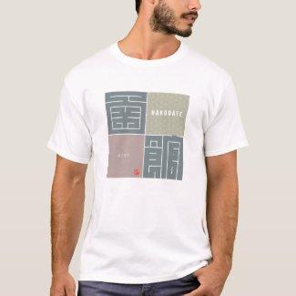 Kanji - Hakodate - T-Shirt