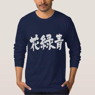 [Kanji] Hanarokusho color Tee Shirt