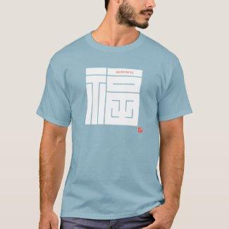 Kanji - Happiness - T-Shirt