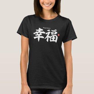 Kanji - Happiness- T-Shirt