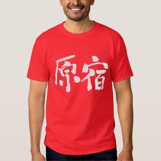 [Kanji] Hara-juku T-Shirt
