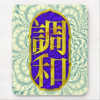 Kanji Harmony Mouse Pad