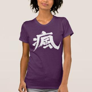 [Kanji] headache T-shirts
