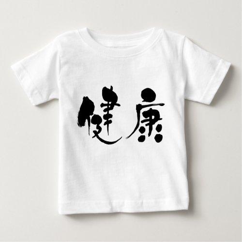 [Kanji] health Shirt brushed kanji