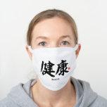Kanji - Health - White Cotton Face Mask