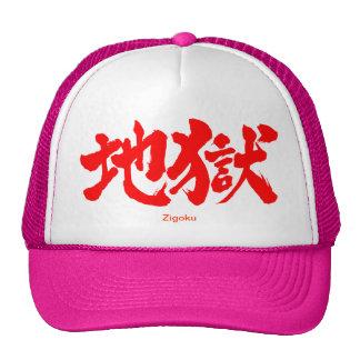 [Kanji] Hell Trucker Hat
