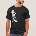 aby, name, your, kanji, chinese, characters, japanese, calligraphy, Book, Name, Chinese character, Man, abi