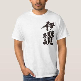 [Kanji] Hello! Isan (black text) T Shirt