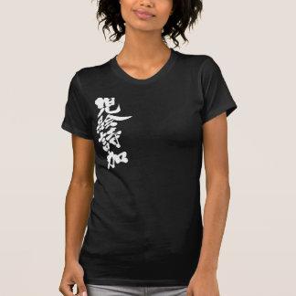 [Kanji] Hello! Jessica T-Shirt