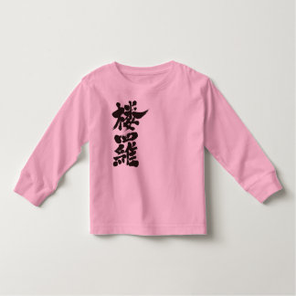 [Kanji] Hello! Laura Toddler T-shirt