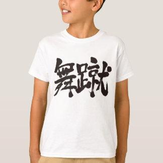 [Kanji] Hello Michel! T-Shirt