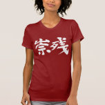 susan, kanji, name, your, Chinese character, Name, Woman