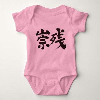 [Kanji] Hello Susan! Tshirt