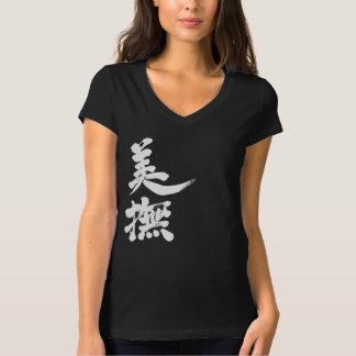 [Kanji] Hello! Viv. T-Shirt