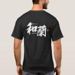 Kanji - Holland - T-Shirt