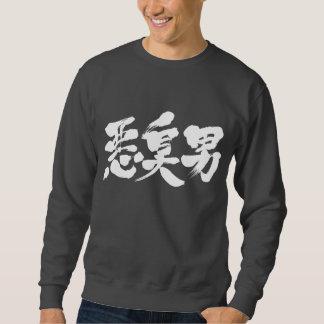 [Kanji] hombre stinky Jersey