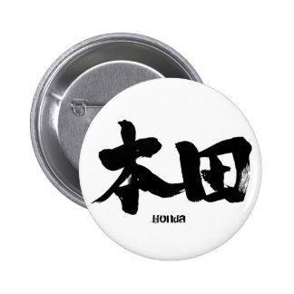 [Kanji] Honda Pin