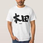 [Kanji] Honda T-shirt
