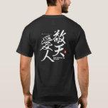 Kanji - Honor the heavens and love people - T-Shirt