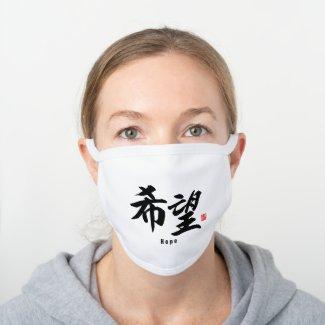 Kanji - Hope - White Cotton Face Mask