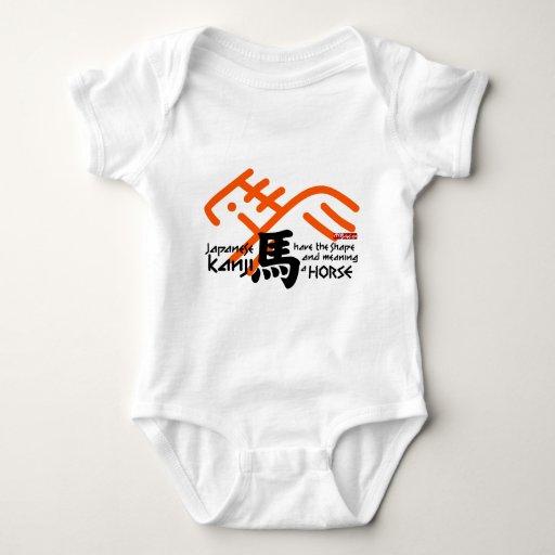 Kanji Horse galloping baby clothes 馬 Tee Shirts