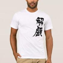 [Kanji] Hydrocephalus T-Shirt