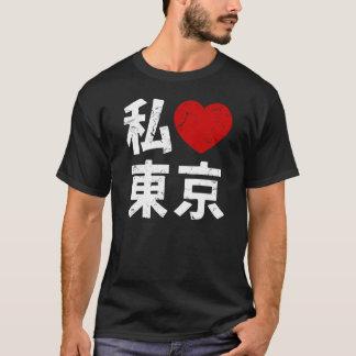 Kanji I Love Tokyo T-Shirt