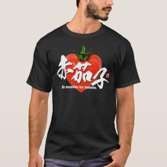 Kanji - I love tomatoes - T-Shirt