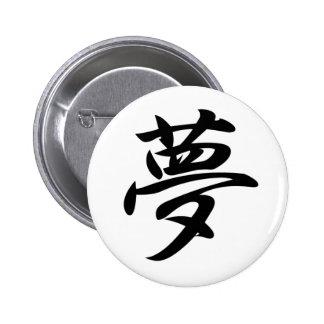 Kanji ideal del japonés de Yume del 夢 Pin